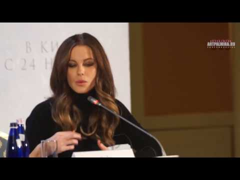 Kate Beckinsale- Press Conference in Moscow ( Video 2 )