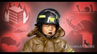 '간부 자녀는 무단결근해도 승진'…대전소…