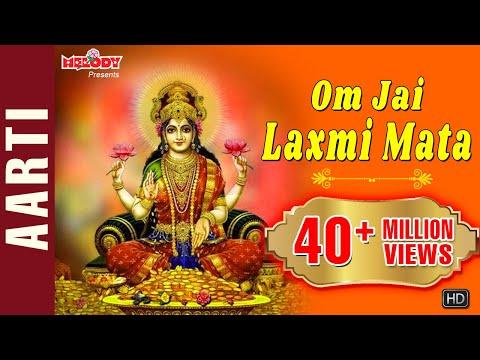 Diwali Special Pooja Aarti  Om Jai Lakshmi Mata  Laxmi Ji Ki Aarti l Anuradha Paudwal