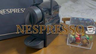 네스프레소 커피머신 이니시아 간단리뷰& 일주일 …