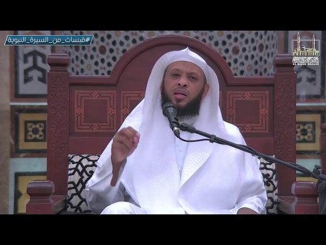 تبوك والآيات | الشيخ توفيق الصايغ | قبسات من السيرة النبوية