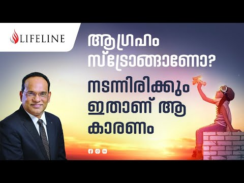 What is Law of attraction ? | Dr PP vijayan |LifelineTV