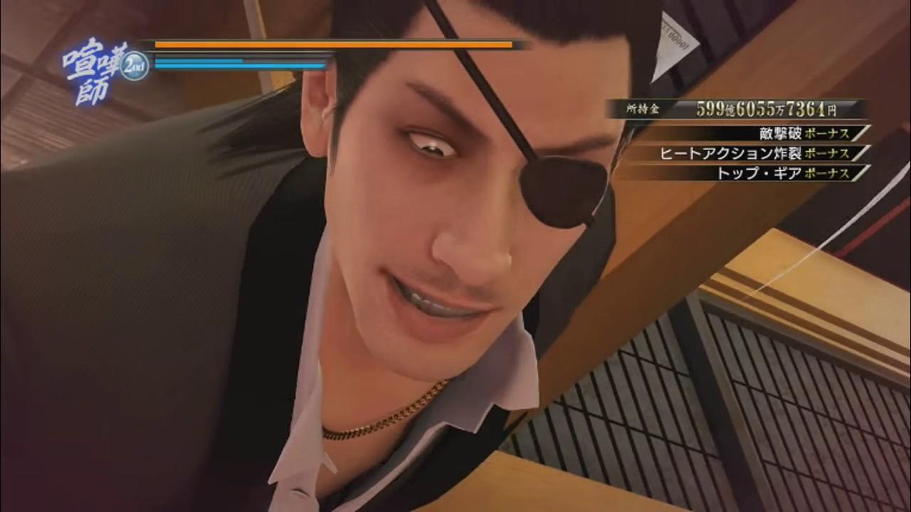 Yakuza 0 Video Game Tv Tropes