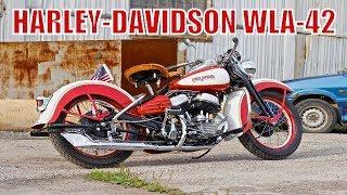 Motorcycle Harley-Davidson WLA-42. Мотоциклы от Ретроцикла.