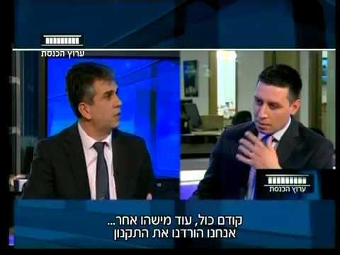 ערוץ הכנסת -המשחק המרכזי: ראיון עם שר הכלכלה אלי כהן, 6.6.18
