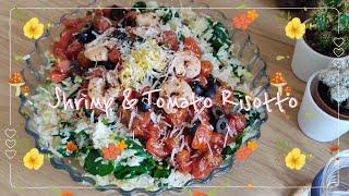 [누누의 요리 #3] 새우 & 토마토 리조또를 …