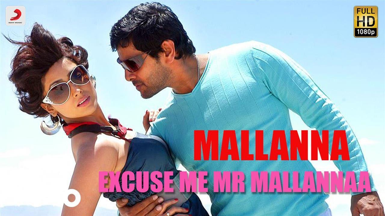 Mallanna Excuse Me Mr Mallannaa Video Vikram Shreya Devi Sri Prasad Youtube