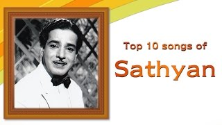 Top 10 Songs of Sathyan | Malayalam Movie Audio Jukebox