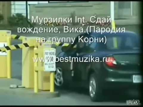 Девушки за рулем(угар, смешно, тупые, прикол, аварии, баба за рулем)