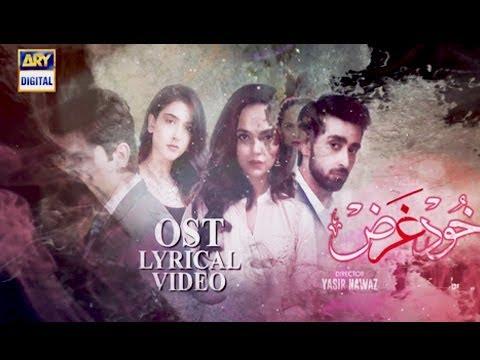 Khudgarz OST   Title Song By Sahir Ali Bagga & Aima Baig   With Lyrics