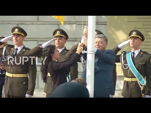 Ukraine: Poroshenko pledges to raise Ukrainian flag over Crimean Peninsula