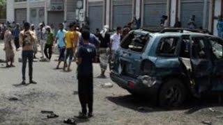 Yemen Double Car Bomb Attack Kills Four Near Aden Airport