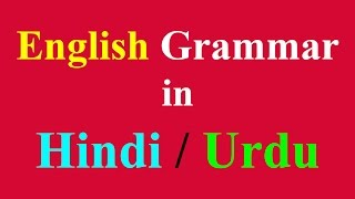 English grammar in Hindi | English tenses lessons for beginners course