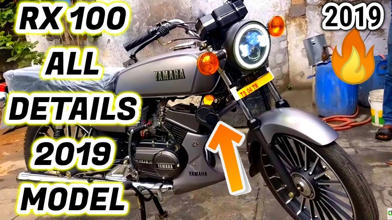 2019 New Yamaha Rx 100 All Details And Launch Price In India