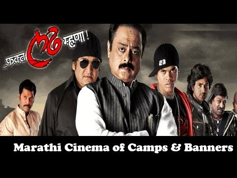 New Trend In Marathi Cineworld: Camps and Banners - Marathi News [HD]