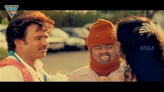 Super Star Rajinikanth    Shankar Dada Hindi Dubbed Full Movie    Latest Hindi Dubbed Movies 2016