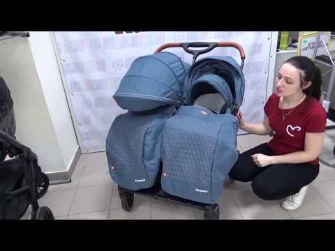 Коляска для двойни Carrello Connect с люльками для новорождённых