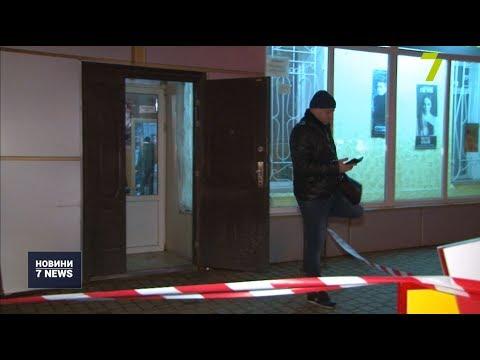 Новости 7 канал Одесса: Нічна стрілянина в перукарні на Люстдорфській дорозі