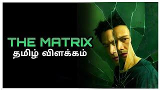 The matrix | Explained in Tamil | Film roll | தமிழ் விளக்கம்
