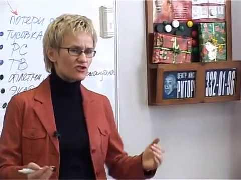 Частный психолог Елена Зайцева. Консультации и помощь