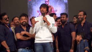 Kiccha Sudeep In Mangalore Tulu Film Audio Launch