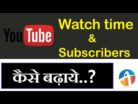 How to Get First 10K Views on YouTubeQuickly || Youtube Video Par Views Kaise Badhaye