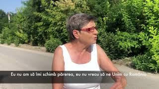 Unirea Acasă satul Scăieni, raionul Dondușeni