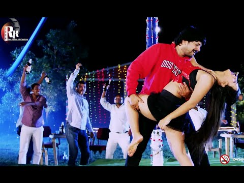 Namasthe Movie Song Trailer - Naatu Kodu Petta Item Song - Raja, Gehna Vasista