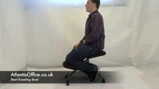 Steel Kneeling Stool - AtlantisOffice.co.uk - Lower Back Pain - Demonstration Video