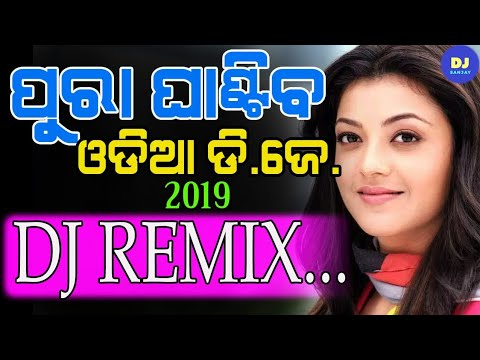 New Odia Special Dj Songs 2019  Odia Nonstop Full Dhamaka Dj Songs 2019