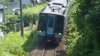 JR四国 2000系 特急しまんと5号「高知行き」阿波池田駅付近通過