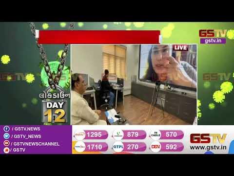 દીપીકા ચિખલીયા સાથે સીએમ રૂપાણીની વાતચીત   Gstv Gujarati News