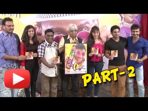 Vajlach Pahije - Music Launch (Part 2) - Bhau Kadam, Girija Joshi - Marathi Movie