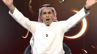 المشاغب غانم الدوسري يربك آل سعود