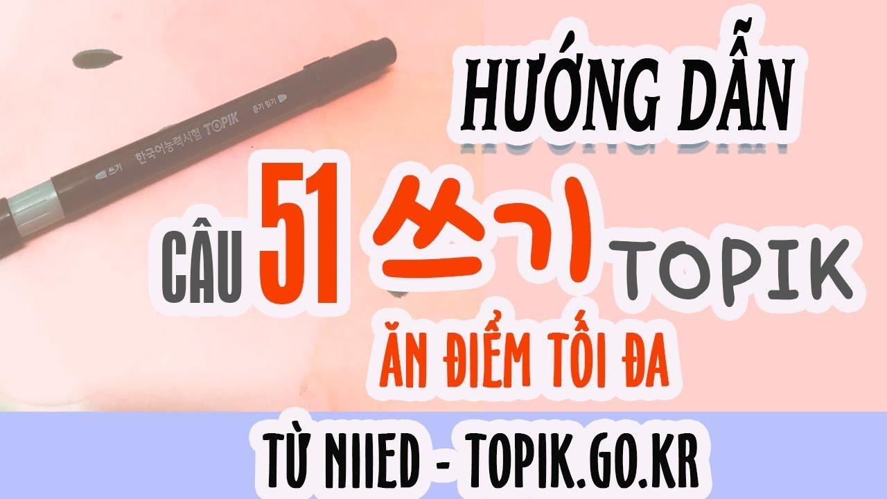 [TOPIK 쓰기] Hướng dẫn viết TOPIK câu 51 쓰기 chuẩn từ NIIED topik.go.kr
