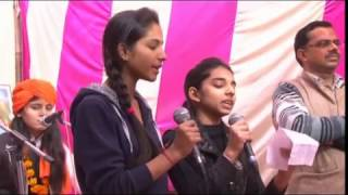 A beautiful deshbhakti Geet has sung by Children for our Army Person in a Seva Bharti programme...