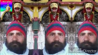 क्षेत्रपाल देवता गढ़वाली जगार गीत Sumit Chauhan Nagela Music