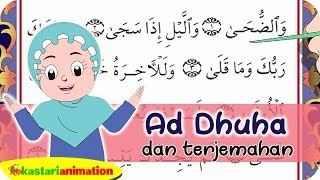 Download Mp3 Ad Dhuha Dan Terjemahan   Juz Amma Diva   Kastari Animation