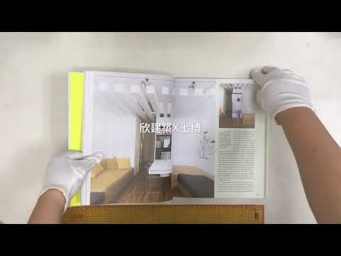 Small Homes, Grand Living: Interior Design for Compact Spaces - YouTube