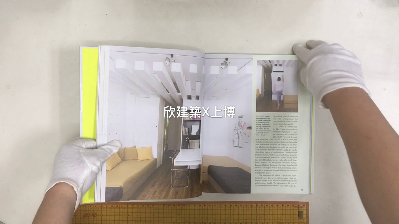 Small Homes, Grand Living: Interior Design For Compact