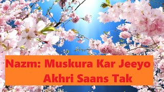 Akhri Saans Tak - Muskurake kar Jeyo - Nazam - Bilal Raja - Mubarak Siddique Sb