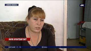 Алматы облысында перзентханада нәрестесін ауыстырып жіберді деген күдік туды