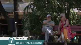 30 июля 2014. Выпуск новостей 7 канала