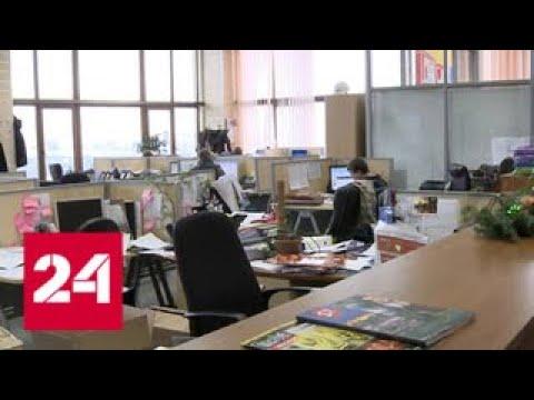 """""""Факты"""": утвердили выходные - Россия 24"""