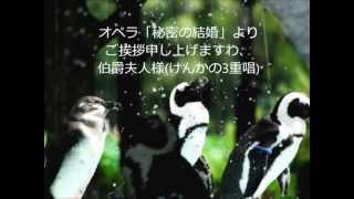 秘密の結婚 女声3重唱 il matrimonio segreto women's trio Pretty4 2012/11/18