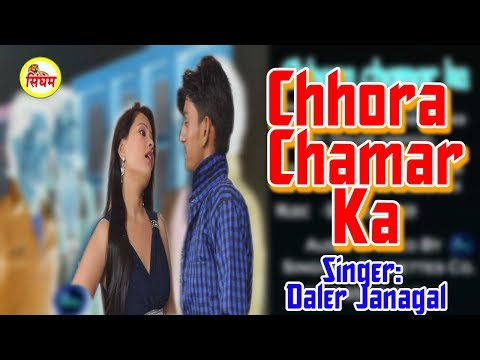 Chhora Chamar Ka #New Most Popular Haryanvi Song 2017 #Daler Janagal #SinghamHits