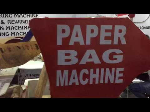Fully Automatic Khaki Paper Bag Making Machine,  mohindra delhi 09999778804