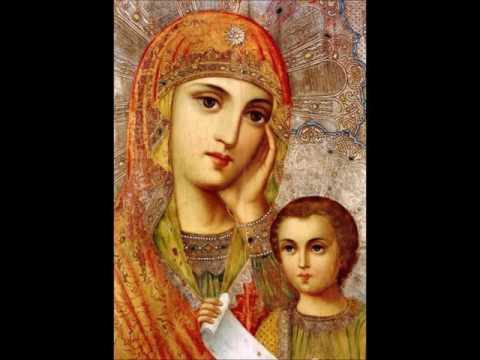 Bogoroditse Djevo -