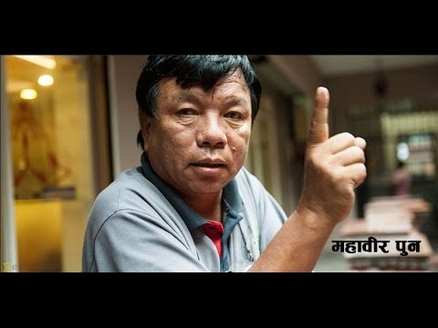 Mahabir Pun -A journey for Innovation Center