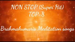 NON STOP(Super  Hit)TOP -8 Brahmakumaris meditation songs I नॉन-स्टॉप मैडिटेशन गीत I bk-divine songs